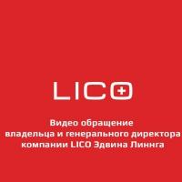 Видео обращение о гарантиях качества  владельца и генерального директора компании Li&Co AG Эдвина Линнга